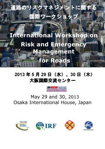 International Workshop on Risk and Emergency Management for ...