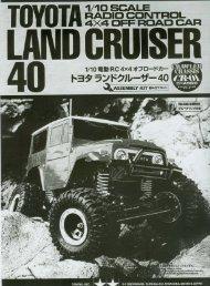 Tamiya Toyota Land Cruiser Manual - Wheelsacademy.info