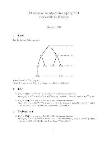 approximation algorithms homework
