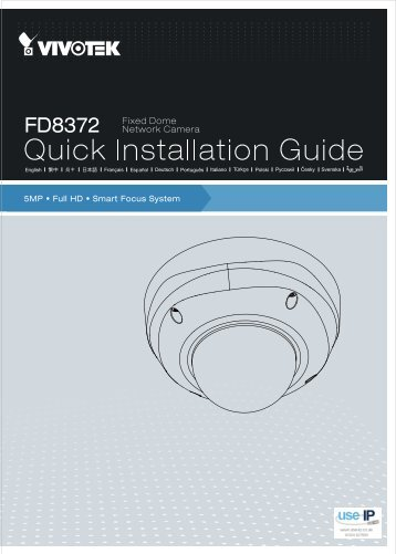 Vivotek FD8372 Installation Guide - Use-IP