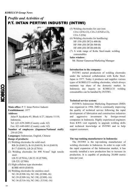 KOBELCO Group News Profil