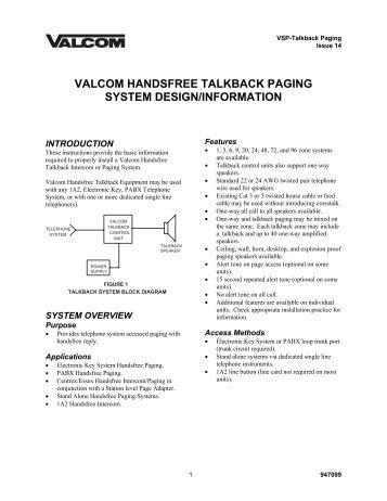 valcom handsfree talkback paging system design information?quality\=80 valcom paging horn wiring diagram paging horn loudspeakers \u2022 free  at alyssarenee.co