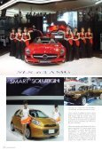 MOTOR SHOW2010 - Nathalie's Lifestyle - Page 3