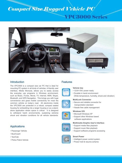 Compact Size Rugged Vehicle PC - Giantec Inc