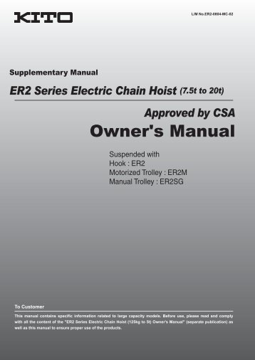 ER2 Large Capacity Operator's Manual