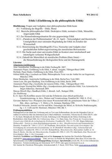 Метод молекулярных орбиталей: основные идеи и важные следствия