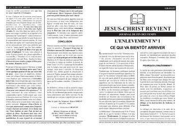 JESUS-CHRIST REVIENT - jesus christ is lord