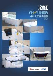 浴缸 - Made-in-China.com
