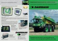 """Dammann-Trac DT 2000 H Plus """"Highlander"""""""