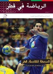 NEWS - Qatar Olympic Committee