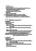 4xcFbw - Page 4