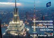 18. - 25. Februar 2014 - Chambre de commerce Suisse-Chine