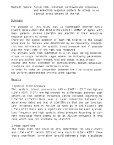 Sozialer Rang, individuelle Kreislaufsituation und endokriner ... - Page 3