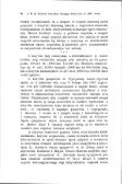 Letöltés egy fájlban [36.8 MB - PDF] - EPA - Page 4