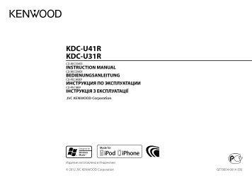 KDC-U41R KDC-U31R
