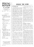 PE KING 14 REVIEW - Page 3