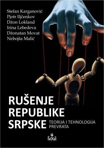 rusenje_republike_srpske