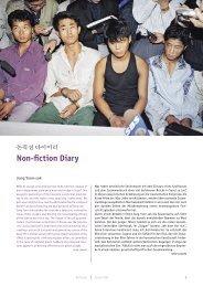 Non-fiction Diary - Arsenal