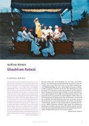 Ghashiram Kotwal - Arsenal