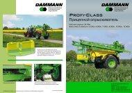 Profi-Class - Dammann