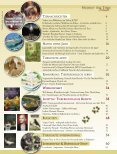 pdf-download Freiheit für Tiere 1/2014 - Magazin Freiheit für Tiere - Page 3