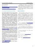 Freie Universität Berlin / Peking Office - Page 3
