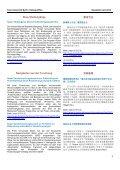 Freie Universität Berlin / Peking Office - Page 7