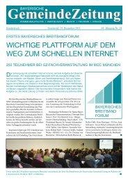 Das Hybrid-Glasfaser-Koaxialnetz von Kabel Deutschland ...