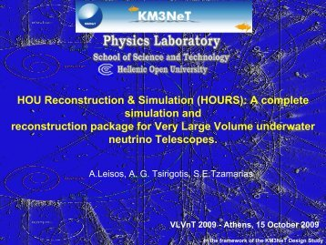 HOU Reconstruction & Simulation (HOURS): A complete simulation ...
