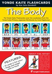 The Body - Insight Publications