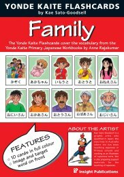 Family - Insight Publications