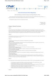 China Internet Domain Name Regulations