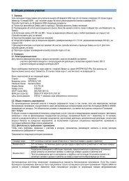 6. Общие условия участия - interkultur.com