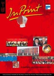 Sonderausgabe zum Produktionsstart in China - Interprint