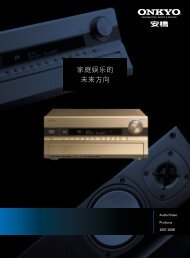 Audio/Video Products 2007-2008 - Onkyo