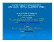 water resources management in region of central macedonia greece