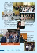 Jurnal IPA 2010 - IPA Romania - Page 4