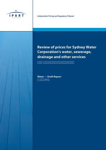 Review of prices for Sydney Water Corporation's water, sewerage ...