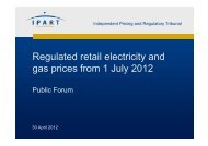 Regulated retail electricity and gas prices from 1 July 2012