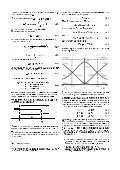 UNCERTAINT OF TOPOLOGICAL RELATIONS IN GIS Stephan ... - Page 5