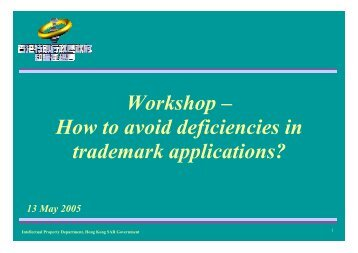 Workshop – How to avoid deficiencies in trademark applications?