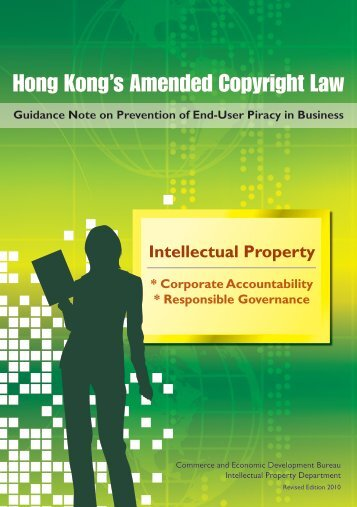 Guidance Note on Prevention of End-User Piracy in Business