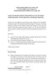 TRADE MARKS ORDINANCE (Chapter 559) PATENTS ...