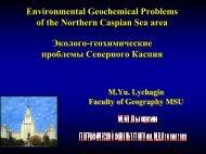 Northern Caspian Sea - IPIECA