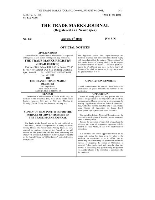 THE TRADE MARKS JOURNAL - IPO Pakistan