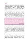 /fli6Â«otf / /fHoljxLgtf - Inter-Parliamentary Union - Page 7
