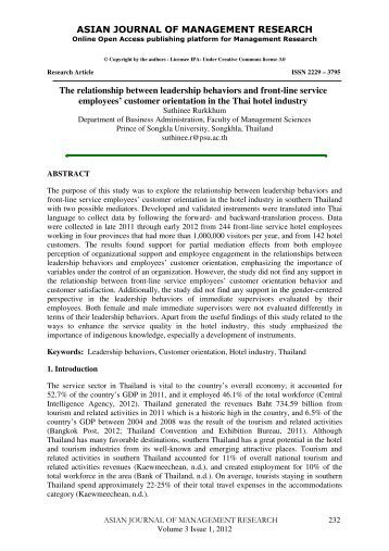 relationships between leader reward and punishment The aim of this term paper is to discuss the review article relationships between leader reward and punishment behavior and group processes and productivity by philip m podsakoff and william d todor.