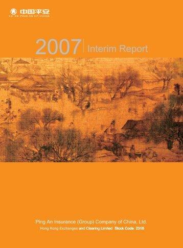 2007 Interim Report - Irasia.com