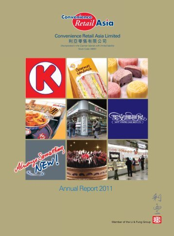 Annual Report 2011 - Irasia.com