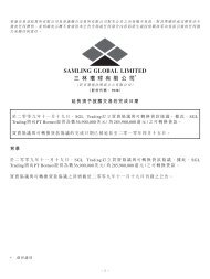 SAMLING GLOBAL LIMITED 三林環球有限公司 - HKExnews